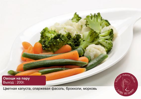 Цветная капуста брокколи и морковь рецепты